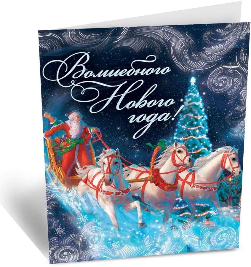 Открытка Дарите Счастье Волшебного Нового года! Тройка лошадей, 6 х 6 см1512Новый год - это елка, мандарины, Дед Мороз, подарки, снежные забавы и игры. А еще — это повод встретиться с родными и друзьями, провести вместе время. Порадуйте их своими оригинальными поздравлениями и теплыми пожеланиями. Красочная открытка поднимет настроение и создаст праздничную атмосферу. Изделие имеет размер 6 х 6 см, что позволяет его использовать в качестве закладки для книги, карманного амулета на удачу или украшения рабочего стола.