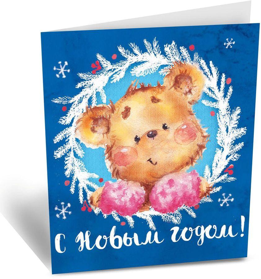 Открытка Дарите Счастье С Новым годом. Акварельный мишка, 6 х 6 см1512568Невозможно представить нашу жизнь без праздников! Мы всегда ждем их и предвкушаем, обдумываем, как проведем памятный день, тщательно выбираем подарки и аксессуары, ведь именно они создают и поддерживают торжественный настрой. — это отличный выбор, который привнесет атмосферу праздника в ваш дом!Выразить свои чувства и дополнить основной подарок теплыми словами вам поможет . С ней ваше пожелание «Счастья, любви и здоровья» приобретет трепетный и душевный подтекст. А воспоминания о праздничном дне еще долго будут радовать адресата.Среди нашего ассортимента печатной поздравительной продукции вы выберете открытку для любого праздника и повода.