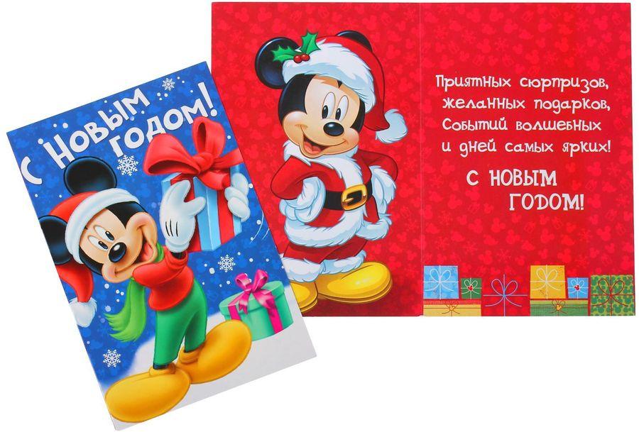 Открытка Disney Новый год. Микки Маус и друзья, 12 х 18 см1591953Добавьте в жизнь волшебства с Disney! Если вы хотите сделать приятно себе и близким, создать праздничное настроение и с улыбкой провести Новый год и Рождество, то эта открытка создана специально для вас. Напишите на обороте теплые слова, и они еще долго будут радовать получателя. Изделие можно вручить просто так или дополнить им подарок. В любом случае такой знак внимания приведет в восторг!