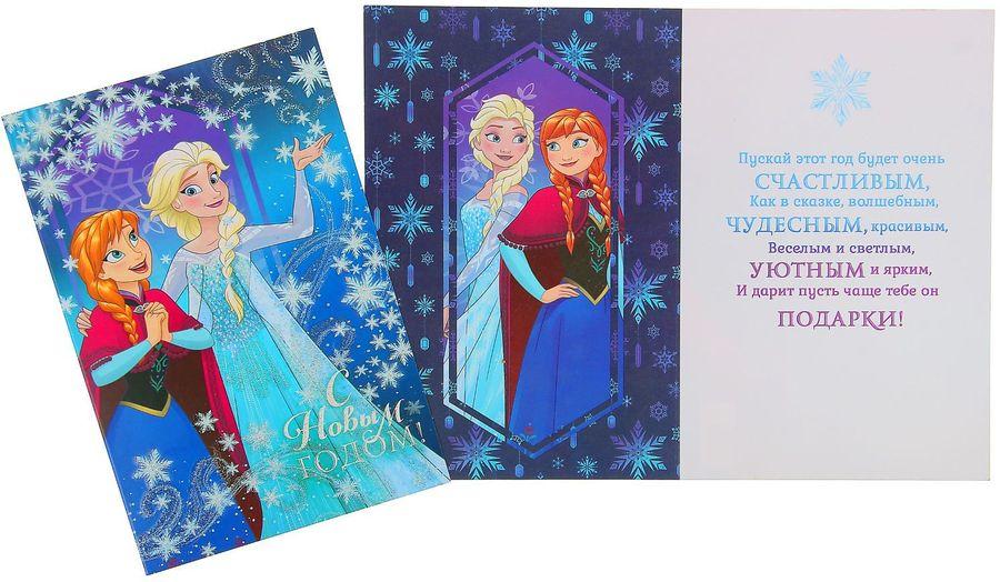Открытка Disney Сказочного нового года. Холодное сердце, 12 х 18 см1591961Добавьте в жизнь волшебства с Disney! Если вы хотите сделать приятно себе и близким, создать праздничное настроение и с улыбкой провести Новый год и Рождество, то эта открытка создана специально для вас. Напишите на обороте теплые слова, и они еще долго будут радовать получателя. Изделие можно вручить просто так или дополнить им подарок. В любом случае такой знак внимания приведет в восторг!