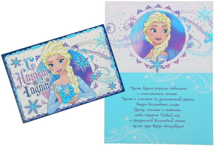 Открытка Disney Волшебная новогодняя ночь. Холодное сердце, 12 х 18 см1591962Добавьте в жизнь волшебства с Disney! Если вы хотите сделать приятно себе и близким, создать праздничное настроение и с улыбкой провести Новый год и Рождество, то эта открытка создана специально для вас. Напишите на обороте теплые слова, и они еще долго будут радовать получателя. Изделие можно вручить просто так или дополнить им подарок. В любом случае такой знак внимания приведет в восторг!
