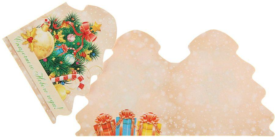 Открытка-мини Миленд Счастливого Нового года! Серебристый фон, елка1679785Выразить свои чувства и дополнить основной подарок теплыми словами вам поможет . С ней ваше пожелание «Счастья, любви и здоровья» приобретет трепетный и душевный подтекст. А воспоминания о праздничном дне еще долго будут радовать адресата.Среди нашего ассортимента печатной поздравительной продукции вы выберете открытку для любого праздника и повода.Невозможно представить нашу жизнь без праздников! Мы всегда ждем их и предвкушаем, обдумываем, как проведем памятный день, тщательно выбираем подарки и аксессуары, ведь именно они создают и поддерживают торжественный настрой. — это отличный выбор, который привнесет атмосферу праздника в ваш дом!