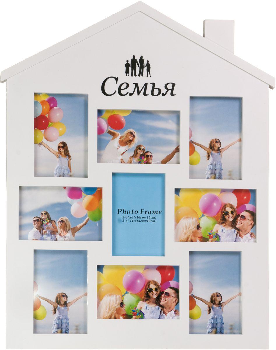 """Фоторамка-коллаж """"Дом"""" - прекрасный  способ красиво оформить ваши фотографии. Фоторамка  выполнена из пластика и защищена стеклом.  Фоторамка-коллаж представляет собой 9 фоторамок  для фото оригинально соединенных между  собой в виде дома. Такая фоторамка поможет сохранить в памяти самые  яркие моменты вашей жизни, а стильный дизайн сделает ее  прекрасным дополнением интерьера комнаты. Фоторамка подходит для 9 фотографий 10 х 15 см. Общий размер фоторамки: 58 х 46 см."""