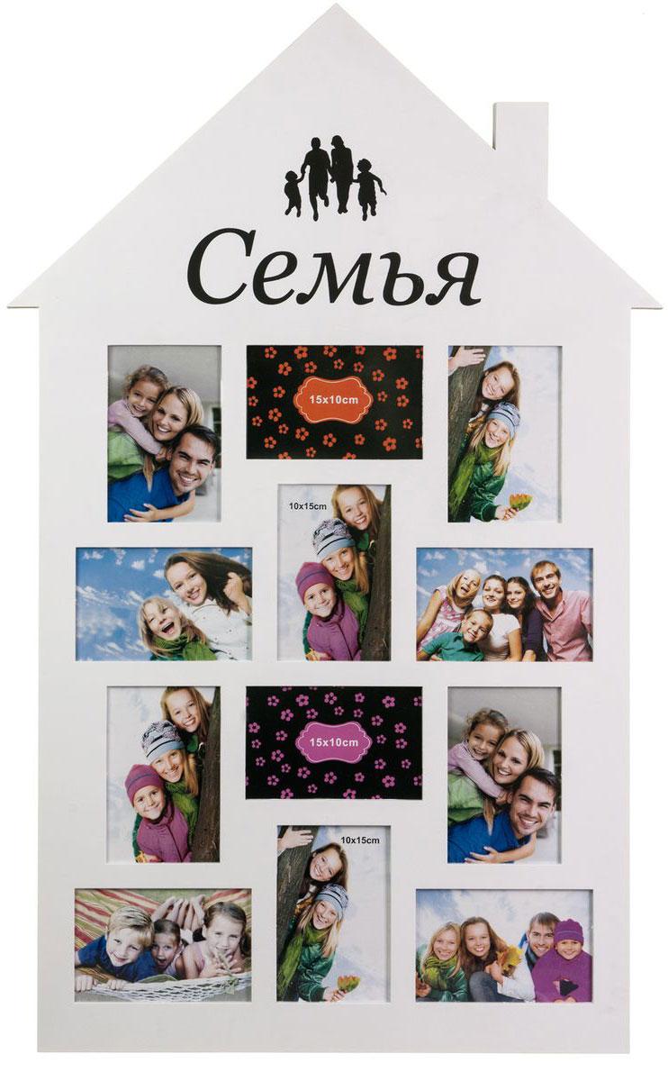 Фоторамка-коллаж Platinum Семья, на 12 фото, 10 х 15 см, цвет: белый. BG-2526 фотоальбом platinum классика 240 фотографий 10 x 15 см