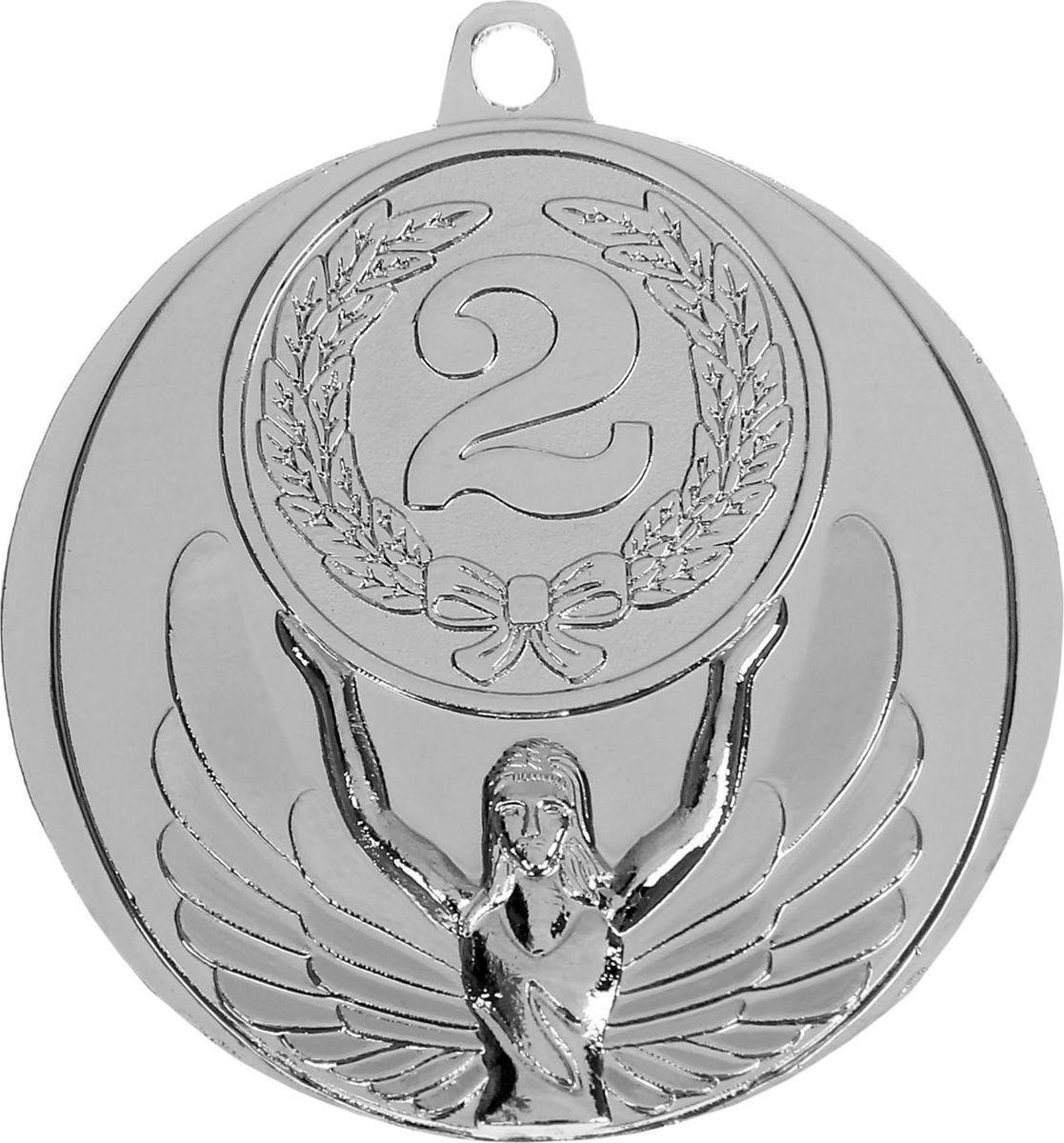 Медаль сувенирная 2 место, цвет: серебристый, диаметр 4,5 см. 0171028263Медаль — знак отличия, которым награждают самых достойных. Она вручается лишь тем, кто проявил настойчивость и волю к победе. Такое достижение должно остаться в памяти на долгие годы. Поэтому любое спортивное состязание (профессиональное, среди любителей или корпоративное мероприятие) — отличный повод для того, чтобы отметить лучших из лучших. На металлической медали изображена фигура Ники — богини победы в древнегреческой мифологии. ХарактеристикиДиаметр медали: 4,5 см. Диаметр вкладыша (оборот): 4 см.