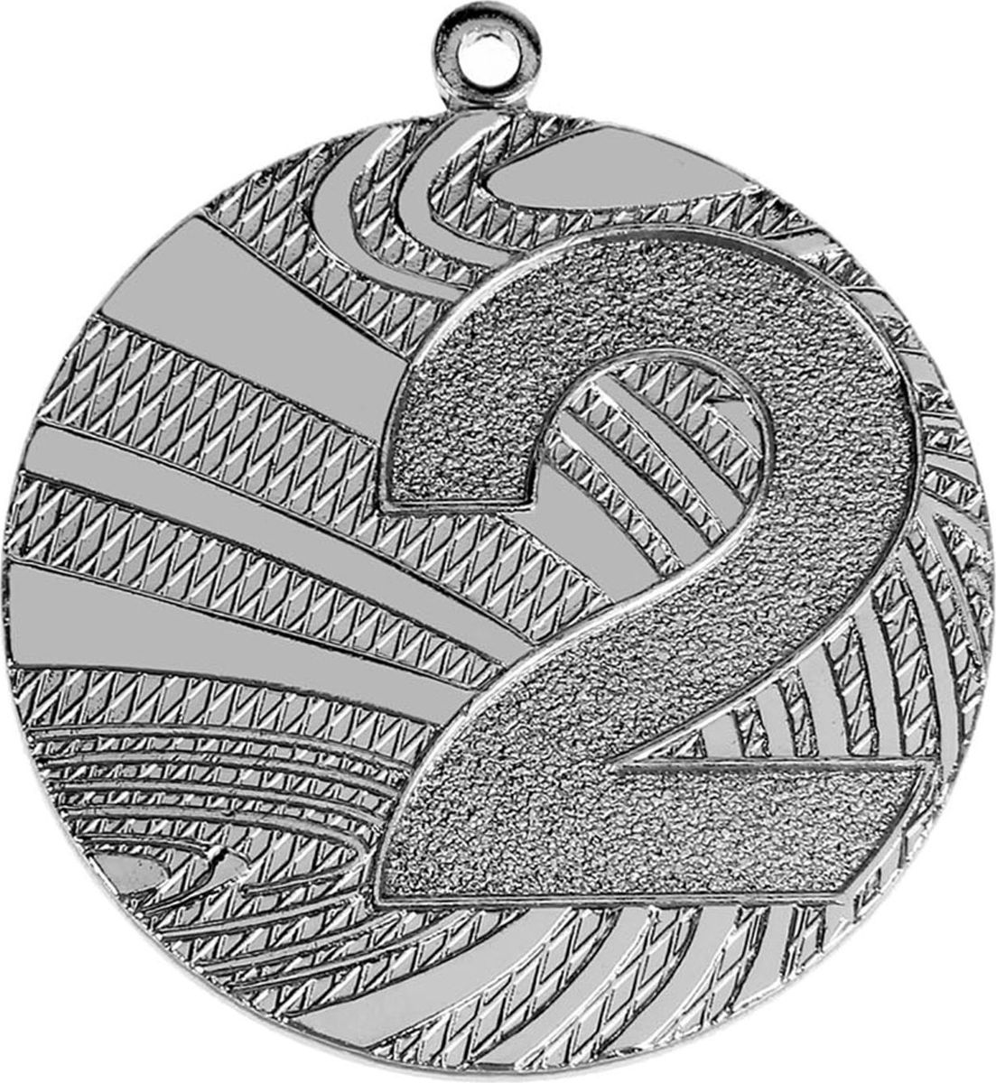 Медаль сувенирная 2 место, цвет: серебристый, диаметр 4 см. 0161028906Медаль — знак отличия, которым награждают самых достойных. Она вручается лишь тем, кто проявил настойчивость и волю к победе. Каждое достижение — это важное событие, которое должно остаться в памяти на долгие годы. Любое спортивное состязание, профессиональное или среди любителей, любое корпоративное мероприятие — отличный повод для того, чтобы отметить лучших из лучших. Характеристики:Диаметр медали: 4 см Диаметр вкладыша (оборот): 3,5 см.