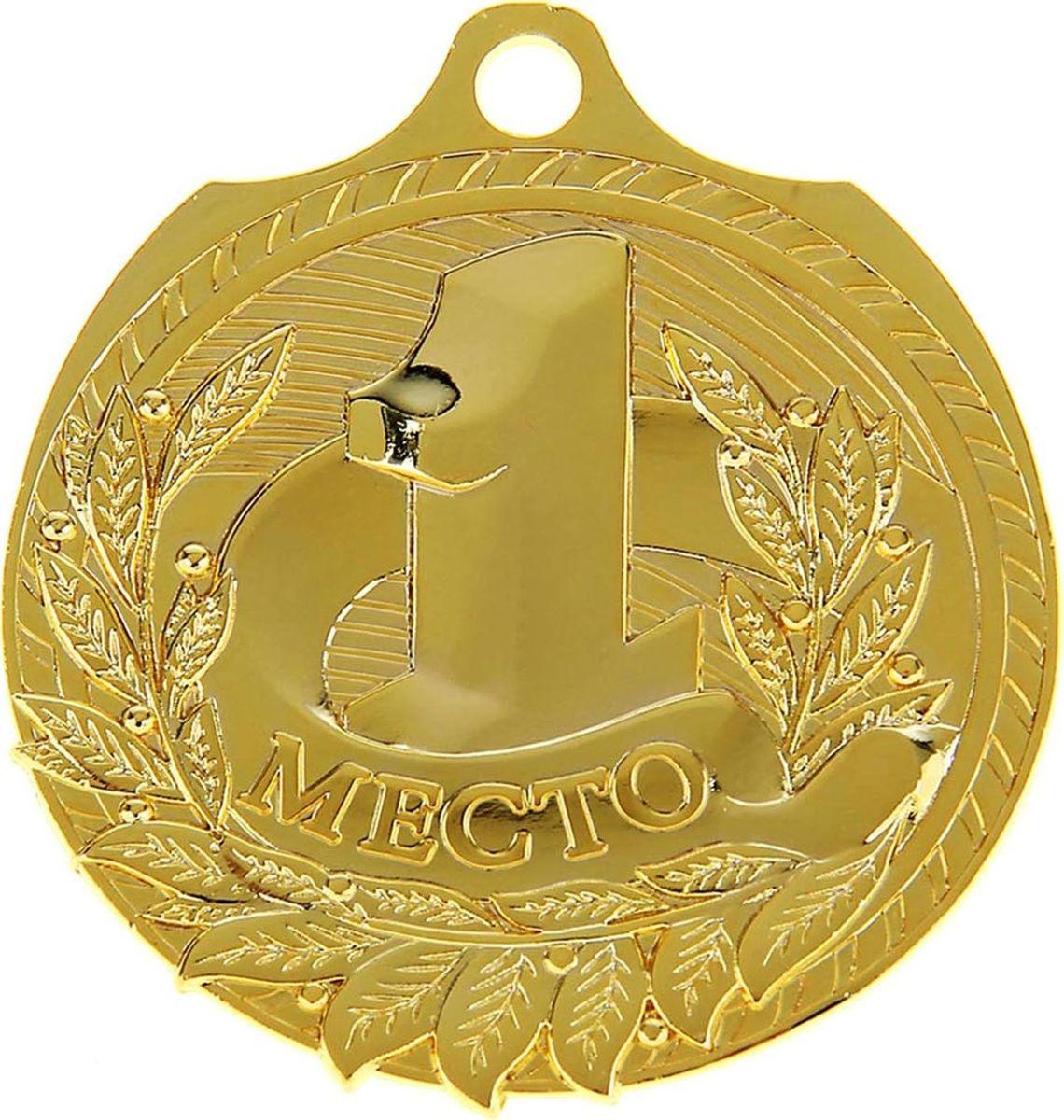 Медаль сувенирная 1 место, цвет: золотистый, диаметр 5 см. 0301040398Эта универсальная медаль с классическим дизайном подойдёт для любых соревнований. вы сможете дополнить её персональной гравировкой или корпоративной символикой.Если необходимо подчеркнуть важность домашнего или корпоративного спортивного мероприятия, то оригинальным и запоминающимся итогом соревнований будет вручение медалей участникам и победителям. Диаметр медали: 5 см. Сверху расположено отверстие для крепления ленты.
