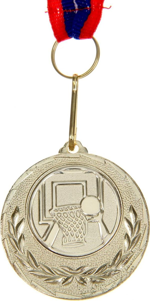 Подчеркните важность мероприятия, вручив победителям настоящие медали. Медаль -  достойная награда для любого повода. Металлическая медаль украшена орнаментом из  лаврового венка - древнего символа победы и славы. Сувенир дополнен красочной лентой цвета  флага Российской Федерации. Характеристики:  Диаметр медали: 4 см   Диаметр вкладыша (оборот): 3,5 см Ширина ленты: 1,2 см.
