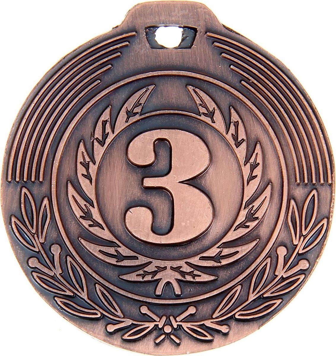 Медаль сувенирная 3 место, цвет: бронзовый, диаметр 4 см. 0211108663Медаль — знак отличия, которым награждают самых достойных. Она вручается лишь тем, кто проявил настойчивость и волю к победе. Каждое достижение — это важное событие, которое должно остаться в памяти на долгие годы. Любое спортивное состязание, профессиональное или среди любителей, любое корпоративное мероприятие — отличный повод для того, чтобы отметить лучших из лучших. Характеристики:Диаметр медали: 4 см Диаметр вкладыша (оборот): 3 см.