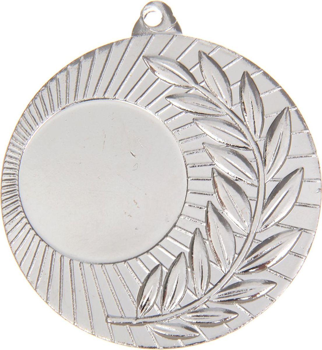 Медаль сувенирная с местом для гравировки, цвет: серебристый, диаметр 5 см. 0211108677Пусть любая победа будет отмечена соответствующей наградой! Медаль — знак отличия, которым награждают самых достойных. Она вручается лишь тем, кто проявил настойчивость и волю к победе. Каждое достижение — это важное событие, которое должно остаться в памяти на долгие годы. Медаль под нанесение 021, d=5, серебро изготовлена из металла, в комплект входит лента цвета триколор, являющегося одним из государственных символов России. Характеристики: Диаметр медали: 5 см Диаметр вкладыша (лицо): 2,5 см Диаметр вкладыша (оборот): 4,5 см Ширина ленты: 2,5 см.