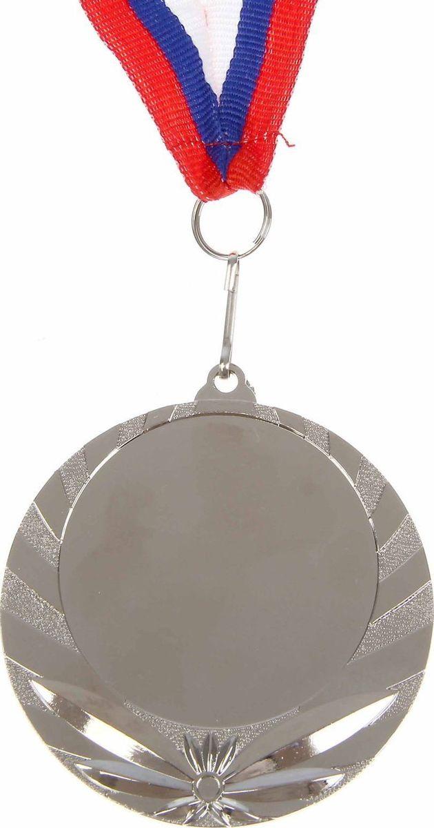Медаль сувенирная с местом для гравировки, цвет: серебристый, диаметр 7 см. 0231108689Эта универсальная медаль с классическим дизайном подойдёт для любых соревнований. вы сможете дополнить её персональной гравировкой или корпоративной символикой.Если необходимо подчеркнуть важность домашнего или корпоративного спортивного мероприятия, то оригинальным и запоминающимся итогом соревнований будет вручение медалей участникам и победителям. Характеристики Диаметр медали: 7 см. Диаметр вкладыша (лицевая сторона): 5 см. Диаметр вкладыша (оборот): 6,5 см. Ширина ленты: 2,5 см.