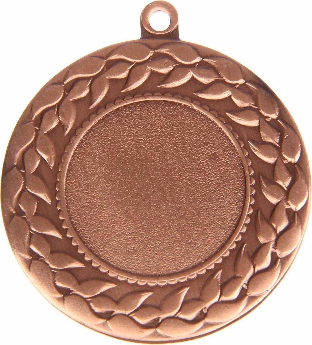 Медаль сувенирная с местом для гравировки, цвет: бронзовый, диаметр 4,5 см. 0291108714Медаль — знак отличия, которым награждают самых достойных. Она вручается лишь тем, кто проявил настойчивость и волю к победе. Каждое достижение — это важное событие, которое должно остаться в памяти на долгие годы. Любое спортивное состязание, профессиональное или среди любителей, любое корпоративное мероприятие — отличный повод для того, чтобы отметить лучших из лучших. Характеристики:Диаметр медали: 4,5 см Диаметр вкладыша (лицо): 2,5 см Диаметр вкладыша (оборот): 4 см. Пусть любая победа будет отмечена соответствующей наградой!