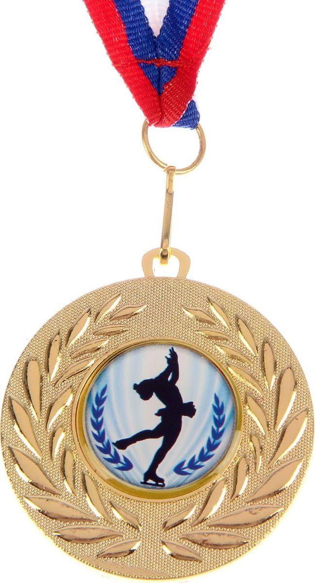 Медаль сувенирная Фигурное катание, цвет: золотистый, диаметр 5 см. 076
