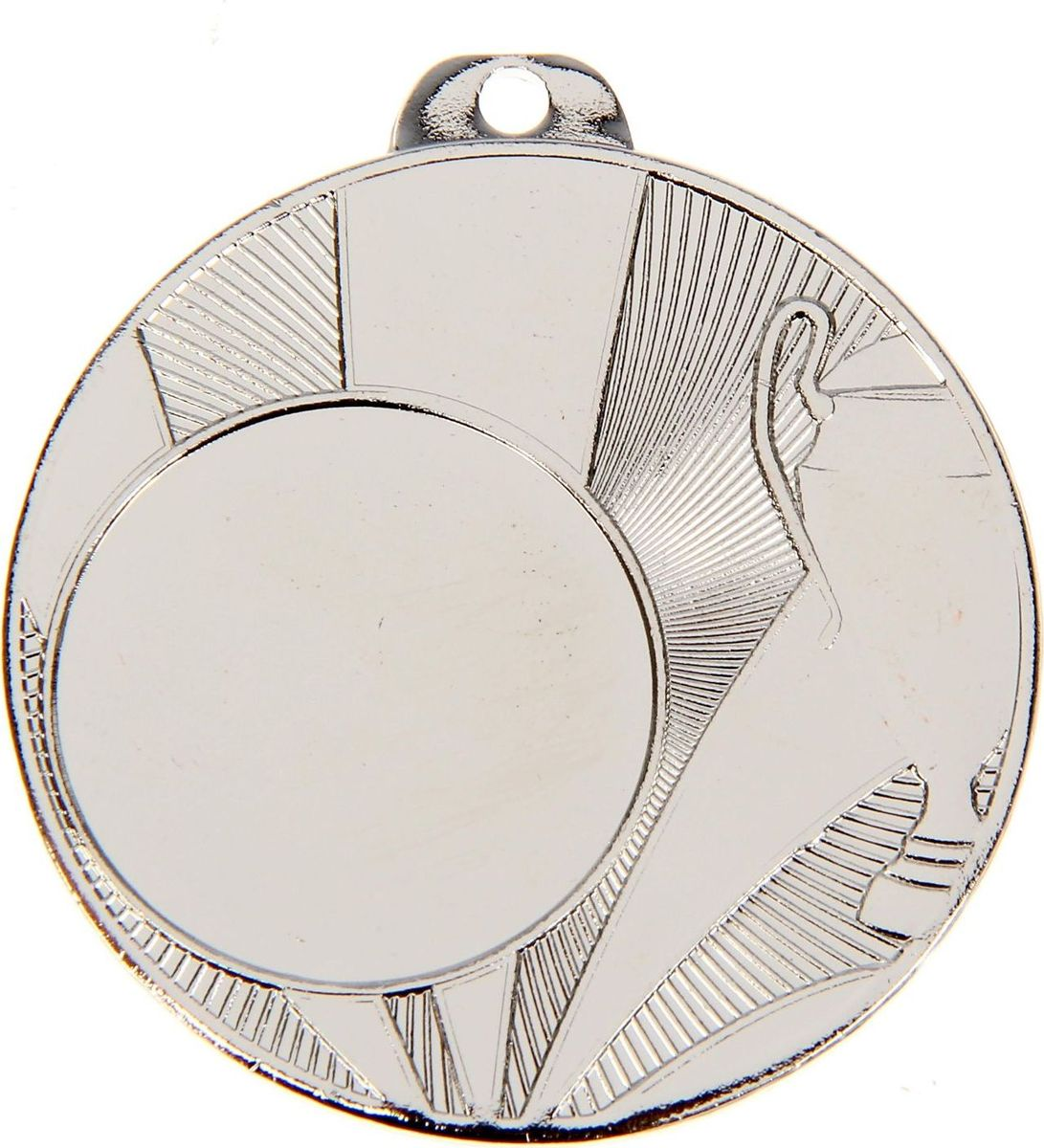 Медаль сувенирная с местом для гравировки, цвет: серебристый, диаметр 4,5 см. 0361253537Медаль — знак отличия, которым награждают самых достойных. Она вручается лишь тем, кто проявил настойчивость и волю к победе. Каждое достижение — это важное событие, которое должно остаться в памяти на долгие годы. Любое спортивное состязание, профессиональное или среди любителей, любое корпоративное мероприятие — отличный повод для того, чтобы отметить лучших из лучших. Характеристики:Диаметр медали: 4,5 см Диаметр вкладыша (лицо): 2,5 см Диаметр вкладыша (оборот): 4 см. Пусть любая победа будет отмечена соответствующей наградой!