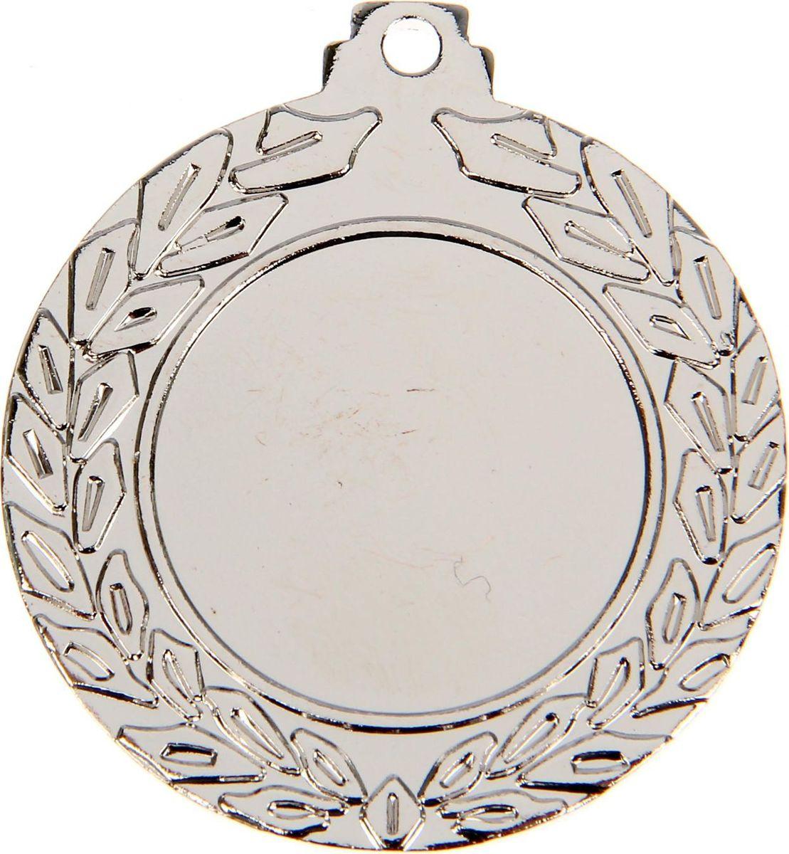 Медаль сувенирная с местом для гравировки, цвет: серебристый, диаметр 4,5 см. 0371253540Медаль — знак отличия, которым награждают самых достойных. Она вручается лишь тем, кто проявил настойчивость и волю к победе. Каждое достижение — это важное событие, которое должно остаться в памяти на долгие годы. Любое спортивное состязание, профессиональное или среди любителей, любое корпоративное мероприятие — отличный повод для того, чтобы отметить лучших из лучших. Характеристики:Диаметр медали: 4,5 см Диаметр вкладыша (лицо): 2,5 см Диаметр вкладыша (оборот): 4 см. Пусть любая победа будет отмечена соответствующей наградой!