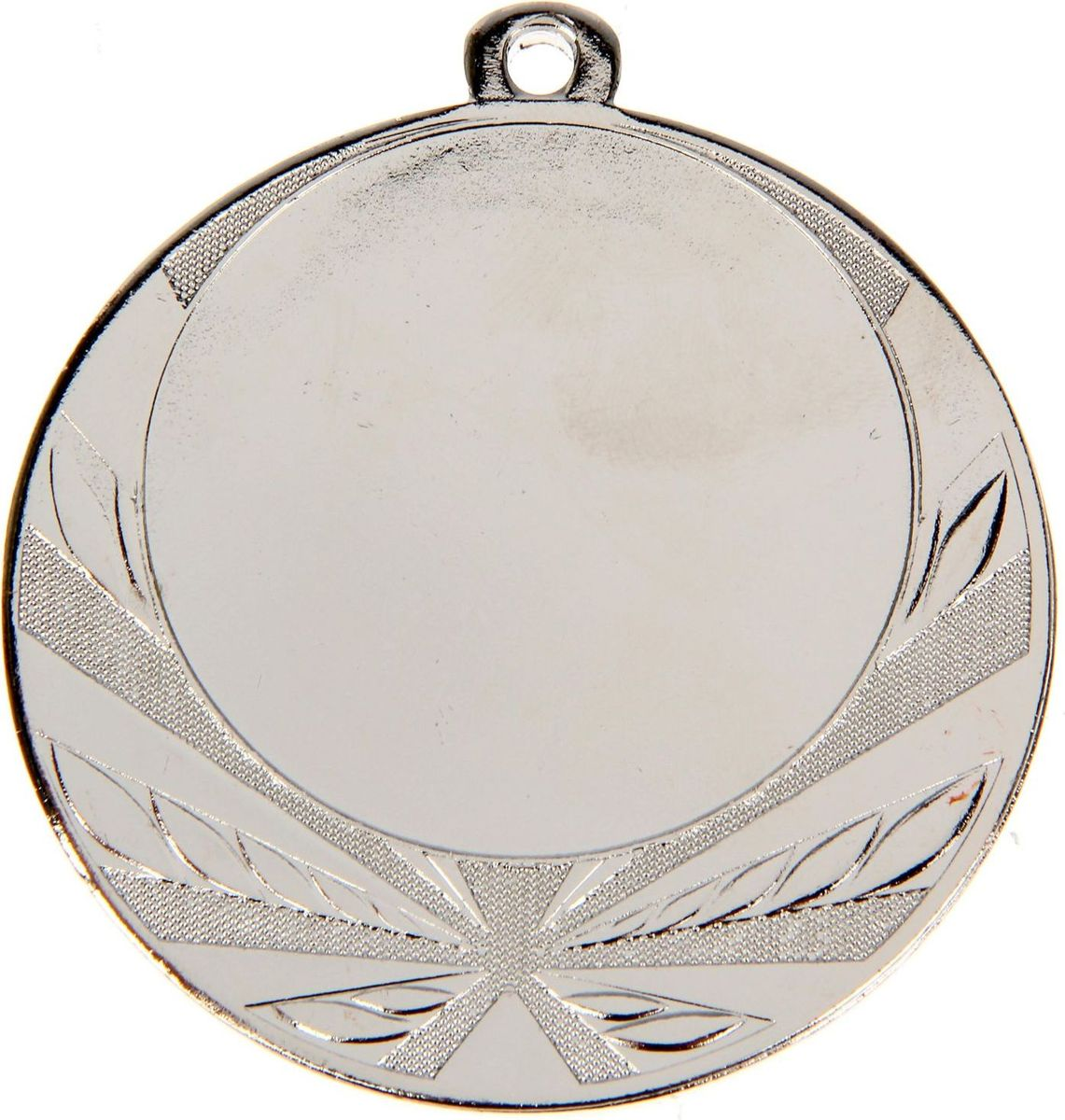 Медаль сувенирная с местом для гравировки, цвет: серебристый, диаметр 7 см. 12535561253556Медаль вручается лишь тем, кто проявил настойчивость и волю к победе, ведь такое событие должно оставаться в памяти на долгие годы. Любое спортивное состязание, профессиональное или среди любителей, любое корпоративное мероприятие — отличный повод для того, чтобы отметить лучших из лучших. Характеристики:Диаметр медали: 7 см Диаметр вкладыша (лицо): 5 см Диаметр вкладыша (оборот): 5 см.