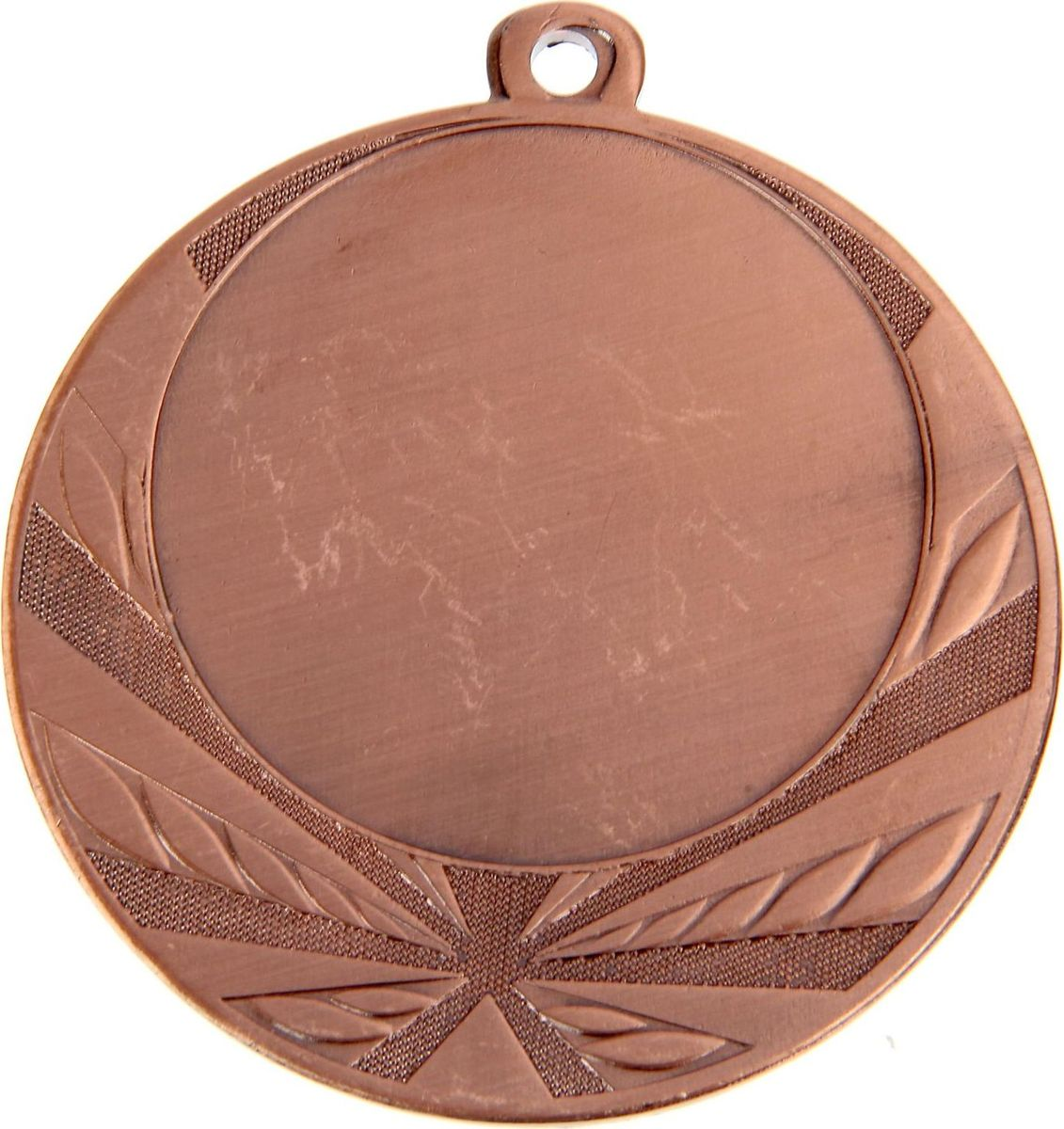 Медаль сувенирная с местом для гравировки, цвет: бронзовый, диаметр 7 см. 12535571253557Медаль вручается лишь тем, кто проявил настойчивость и волю к победе, ведь такое событие должно оставаться в памяти на долгие годы. Любое спортивное состязание, профессиональное или среди любителей, любое корпоративное мероприятие — отличный повод для того, чтобы отметить лучших из лучших. Характеристики:Диаметр медали: 7 см Диаметр вкладыша (лицо): 5 см Диаметр вкладыша (оборот): 5 см.