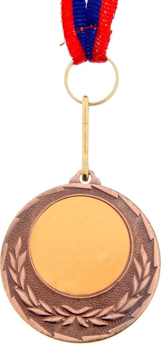 Медаль сувенирная с местом для гравировки, цвет: бронзовый, диаметр 4 см. 0341259391Дизайн медали дополнен изображением лавра, ведь со времен греко-римской древности его ветви — символ славы, победы или мира. Эту награду вы сможете дополнить персональной гравировкой или корпоративной символикой. Если вы захотите подчеркнуть важность домашнего или корпоративного спортивного мероприятия, оригинальным и запоминающимся итогом соревнований будет вручение медалей участникам и победителям. Характеристики:Диаметр медали: 4 см Диаметр вкладыша (лицо): 2,5 см Диаметр вкладыша (оборот): 3,5 см Ширина ленты: 2,5 см.