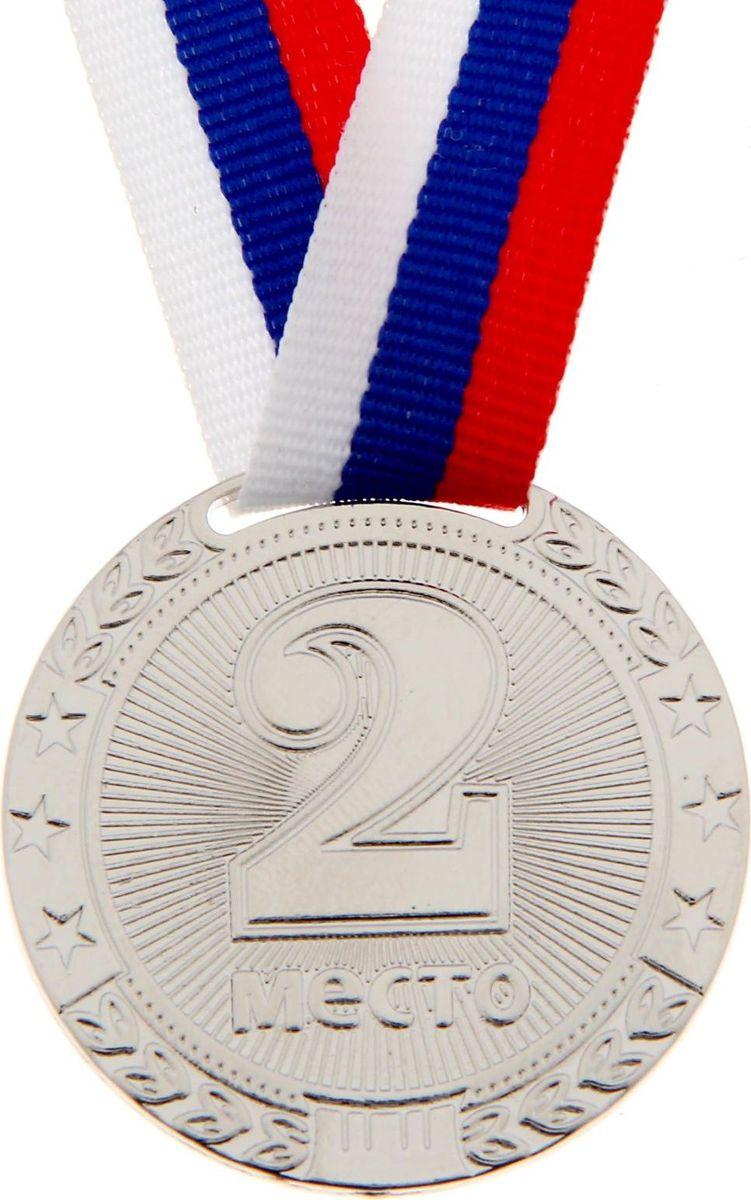 Медаль сувенирная 2 место, цвет: серебристый, диаметр 4 см. 0351259998Если вы захотите подчеркнуть важность домашнего или корпоративного спортивного мероприятия, оригинальным и запоминающимся итогом соревнований будет вручение медалей участникам и победителям. Характеристики:Диаметр медали: 4 см Диаметр вкладыша (оборот): 3 см Ширина ленты: 1,5 см. Пусть ни одна победа не пройдет незамеченной!