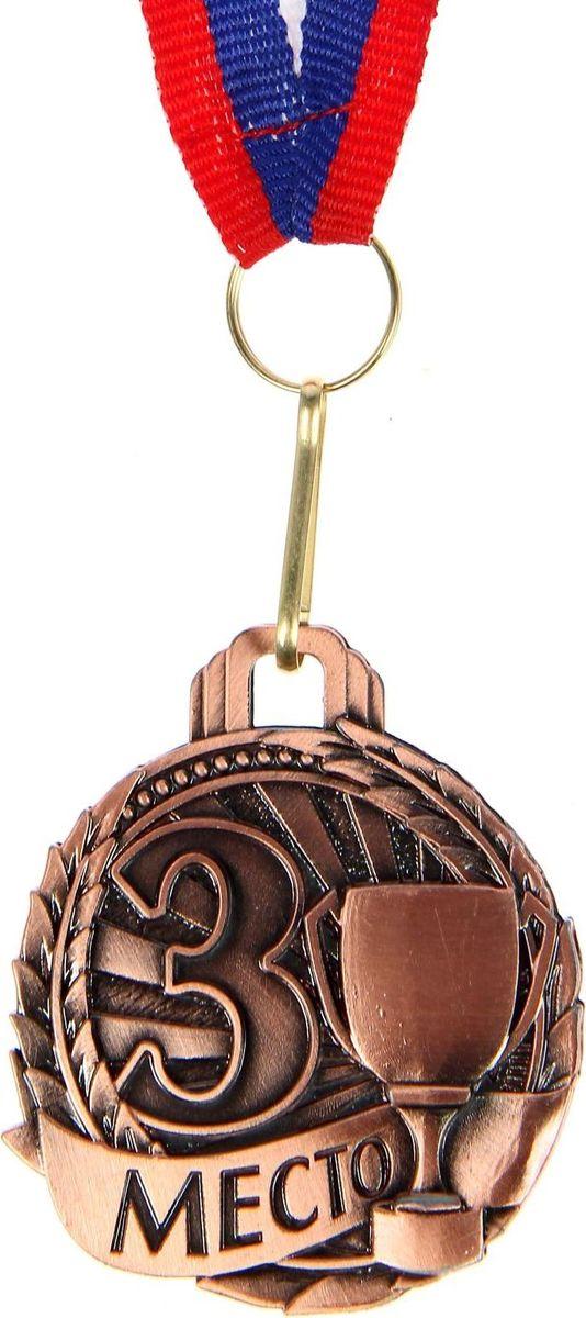 Медаль сувенирная 3 место, цвет: бронзовый, диаметр 4,6 см. 0361305185Медаль вручается тем, кто проявил настойчивость и волю к победе. Каждый триумф, каждое достижение — это событие, которое должно оставаться в памяти на долгие годы. Любое спортивное состязание, профессиональное или среди любителей, а также корпоративное мероприятие — отличный повод для того, чтобы отметить лучших. Призовая медаль за 3 место изготовлена из металла бронзового цвета.