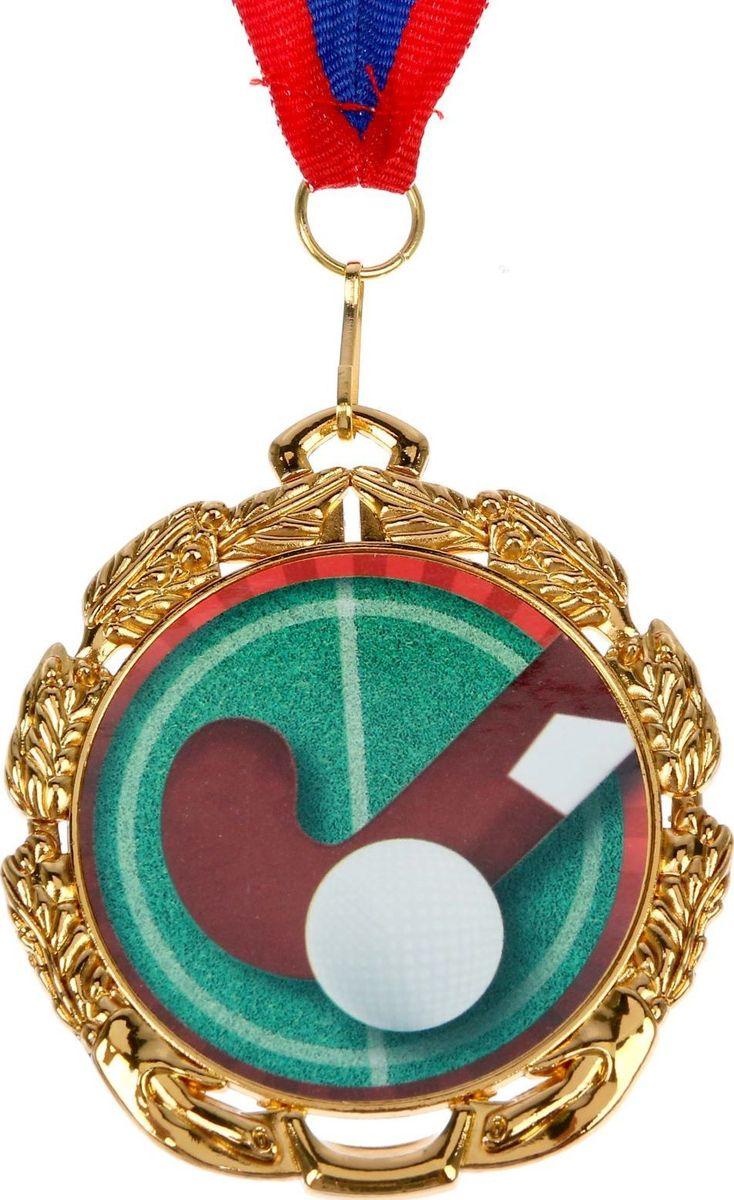 Медаль сувенирная Хоккей на траве, цвет: золотистый, диаметр 6,5 см. 0531371172Заслуженный приз! Долгие изнурительные тренировки, напряжение перед соревнованием… Наконец ты вышел и показал всё, на что способен. И вот она — победа! — награда для настоящего чемпиона. Пусть каждый видит, кому именно сегодня покорился пьедестал. Блестящая награда на груди станет лучшим ответом скептикам и всегда будет напоминать, что упорный труд непременно вознаграждается. Наступит завтрашний день, и своё лидерство нужно будет доказывать заново. Ну а пока победитель сможет наслаждаться триумфом, глядя на эту медаль.Характеристики: Диаметр медали: 6,5 см Диаметр вкладыша (оборот): 4,8 см Ширина ленты: 2 см.