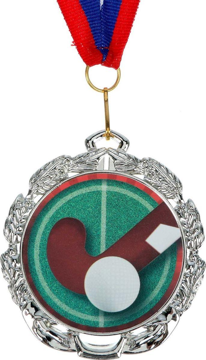 Медаль сувенирная Хоккей на траве, цвет: серебристый, диаметр 6,5 см. 0531371173Заслуженный приз! Долгие изнурительные тренировки, напряжение перед соревнованием… Наконец ты вышел и показал всё, на что способен. И вот она — победа! — награда для настоящего чемпиона. Пусть каждый видит, кому именно сегодня покорился пьедестал. Блестящая награда на груди станет лучшим ответом скептикам и всегда будет напоминать, что упорный труд непременно вознаграждается. Наступит завтрашний день, и своё лидерство нужно будет доказывать заново. Ну а пока победитель сможет наслаждаться триумфом, глядя на эту медаль.Характеристики: Диаметр медали: 6,5 см Диаметр вкладыша (оборот): 4,8 см Ширина ленты: 2 см.