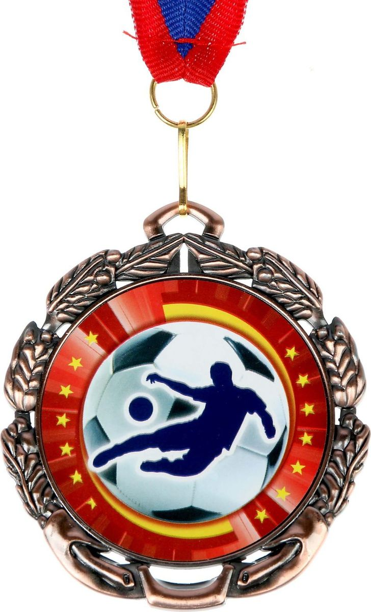 Медаль сувенирная Футбол, цвет: бронзовый, диаметр 6,5 см. 0431371187Заслуженный приз! Долгие изнурительные тренировки, напряжение перед соревнованием… Наконец ты вышел и показал всё, на что способен. И вот она — победа! — награда для настоящего чемпиона. Пусть каждый видит, кому именно сегодня покорился пьедестал. Блестящая награда на груди станет лучшим ответом скептикам и всегда будет напоминать, что упорный труд непременно вознаграждается. Наступит завтрашний день, и своё лидерство нужно будет доказывать заново. Ну а пока победитель сможет наслаждаться триумфом, глядя на эту медаль.Характеристики: Диаметр медали: 6,5 см Диаметр вкладыша (оборот): 4,8 см Ширина ленты: 2 см.