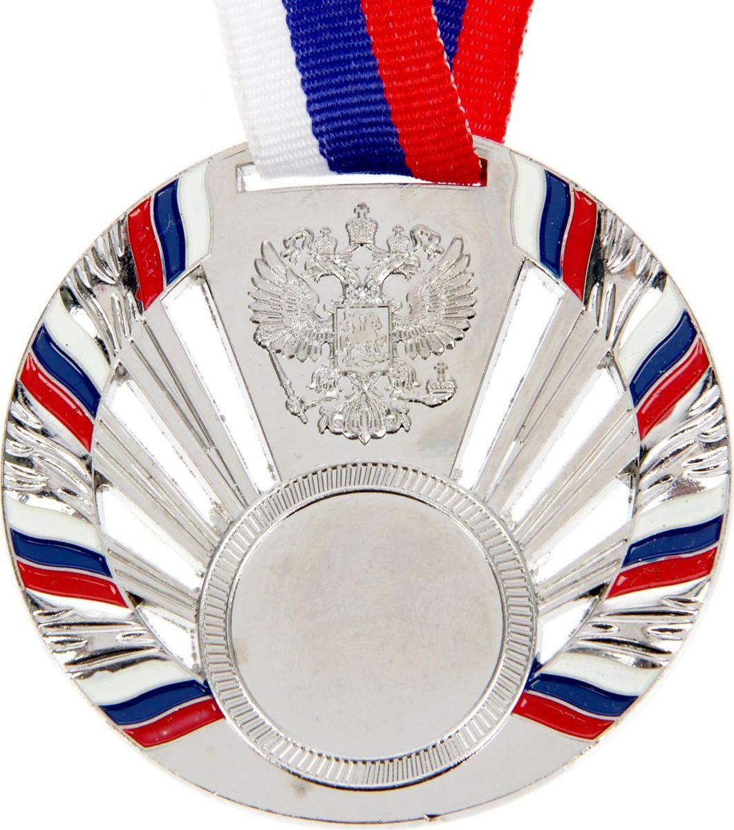 Медаль сувенирная с местом для гравировки, цвет: серебристый, диаметр 7 см. 040