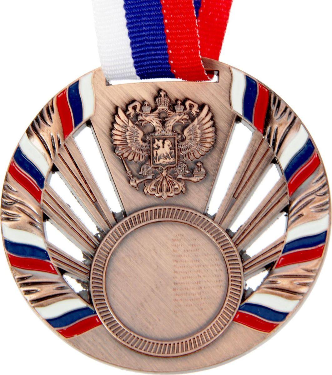 Медаль сувенирная с местом для гравировки, цвет: бронзовый, диаметр 7 см. 0401387684Пусть любая победа будет отмечена соответствующей наградой! Медаль — знак отличия, которым награждают самых достойных. Она вручается лишь тем, кто проявил настойчивость и волю к победе. Каждое достижение — это важное событие, которое должно остаться в памяти на долгие годы. изготовлена из металла, в комплект входит лента цвета триколор, являющегося одним из государственных символов России. Характеристики: Диаметр медали: 7 см Диаметр вкладыша (лицо): 2,5 см Диаметр вкладыша (оборот): 6,5 см Ширина ленты: 2 см.