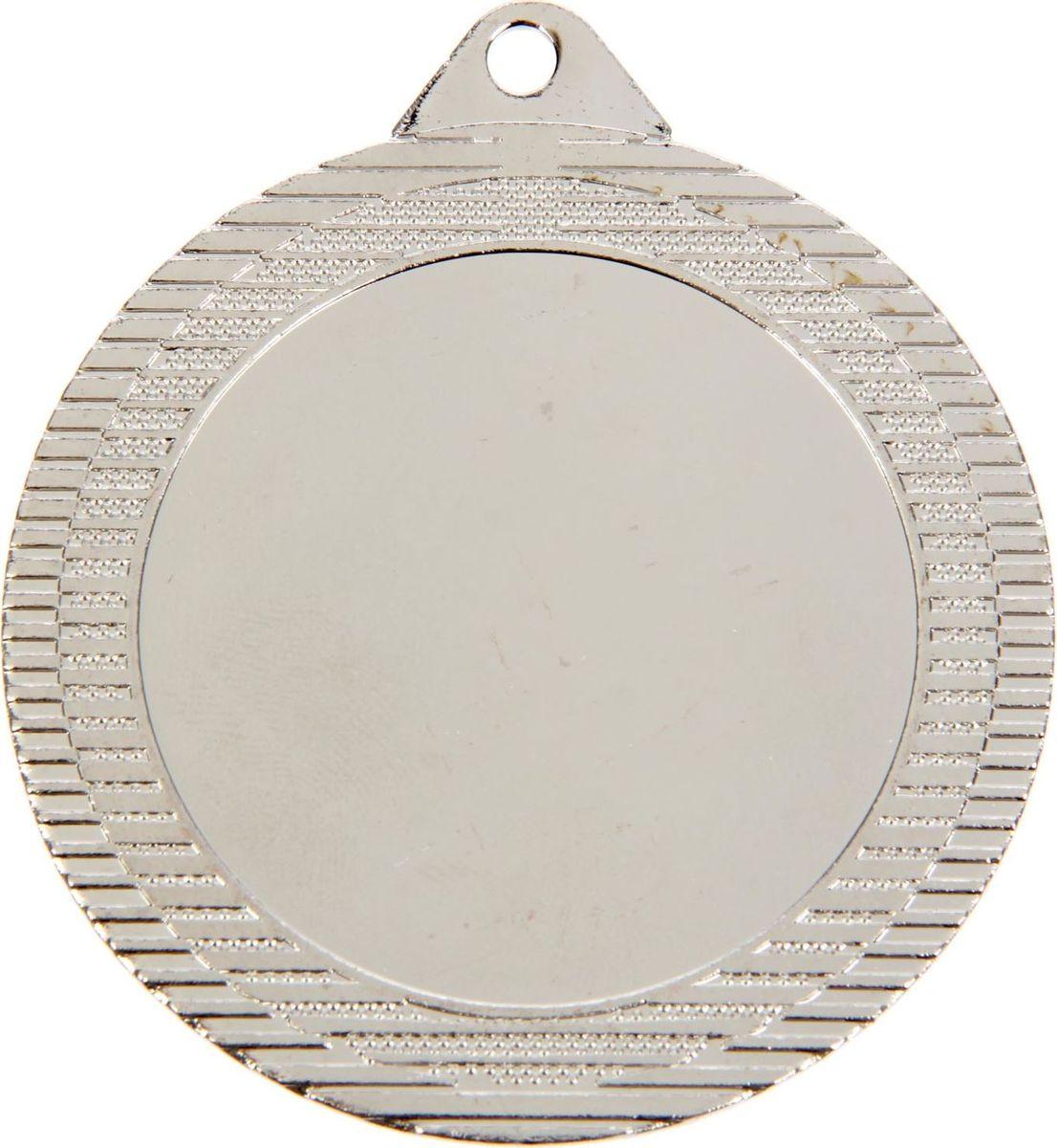 Медаль сувенирная с местом для гравировки, цвет: серебристый, диаметр 7 см. 0411387686Пусть любая победа будет отмечена соответствующей наградой! Медаль — знак отличия, которым награждают самых достойных. Она вручается лишь тем, кто проявил настойчивость и волю к победе. Каждое достижение — это важное событие, которое должно остаться в памяти на долгие годы.Характеристики: Диаметр медали: 7 см Диаметр вкладыша (лицо): 5 см Диаметр вкладыша (оборот): 6 см