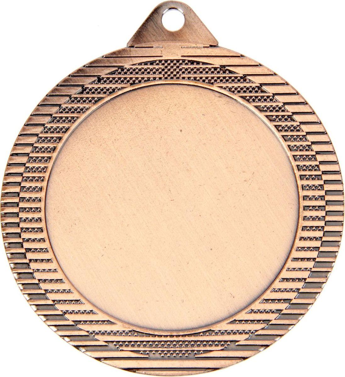 Медаль сувенирная с местом для гравировки, цвет: бронзовый, диаметр 7 см. 0411387687Пусть любая победа будет отмечена соответствующей наградой! Медаль — знак отличия, которым награждают самых достойных. Она вручается лишь тем, кто проявил настойчивость и волю к победе. Каждое достижение — это важное событие, которое должно остаться в памяти на долгие годы.Характеристики: Диаметр медали: 7 см Диаметр вкладыша (лицо): 5 см Диаметр вкладыша (оборот): 6 см