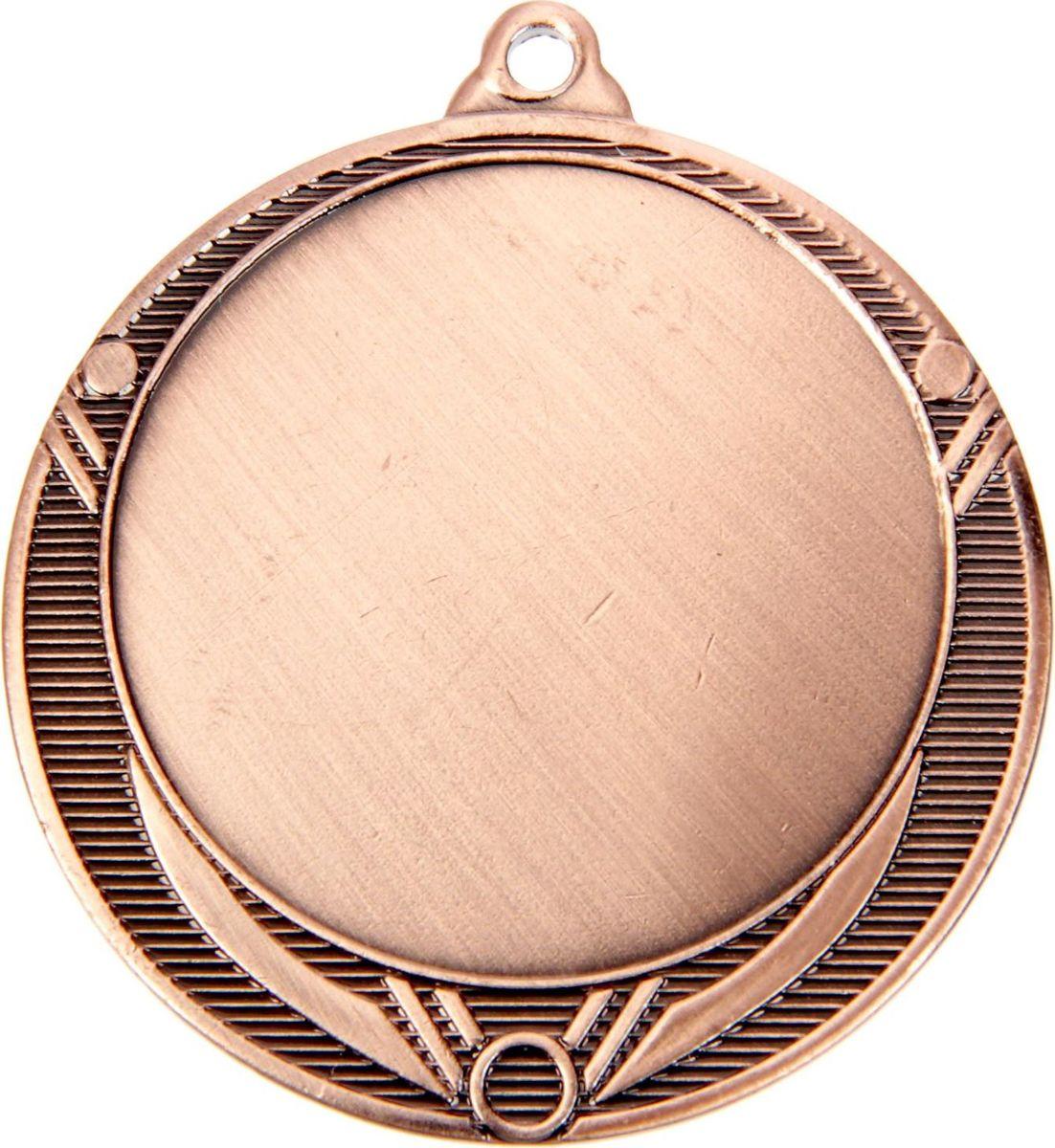 Медаль сувенирная с местом для гравировки, цвет: бронзовый, диаметр 5 см. 0451387702Невозможно представить нашу жизнь без праздников! Мы всегда ждём их и предвкушаем, обдумываем, как проведём памятный день, тщательно выбираем подарки и аксессуары, ведь именно они создают и поддерживают торжественный настрой. Это отличный выбор, который привнесёт атмосферу праздника в ваш дом!