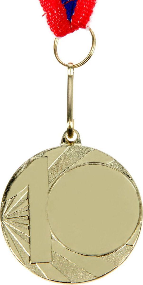Медаль сувенирная с местом для гравировки, цвет: золотистый, диаметр 4 см. 0501387718Пусть любая победа будет отмечена соответствующей наградой! Медаль — знак отличия, которым награждают самых достойных. Она вручается лишь тем, кто проявил настойчивость и волю к победе. Каждое достижение — это важное событие, которое должно остаться в памяти на долгие годы. изготовлена из металла, в комплект входит лента цвета триколор, являющегося одним из государственных символов России. Характеристики: Диаметр медали: 4 см Диаметр вкладыша (лицо): 2,5 см Диаметр вкладыша (оборот): 3,5 см Ширина ленты: 2 см.