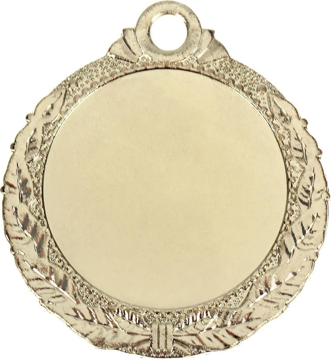 Медаль сувенирная с местом для гравировки, цвет: золотистый, диаметр 4 см. 0521466925Невозможно представить нашу жизнь без праздников! Мы всегда ждём их и предвкушаем, обдумываем, как проведём памятный день, тщательно выбираем подарки и аксессуары, ведь именно они создают и поддерживают торжественный настрой. Это отличный выбор, который привнесёт атмосферу праздника в ваш дом!