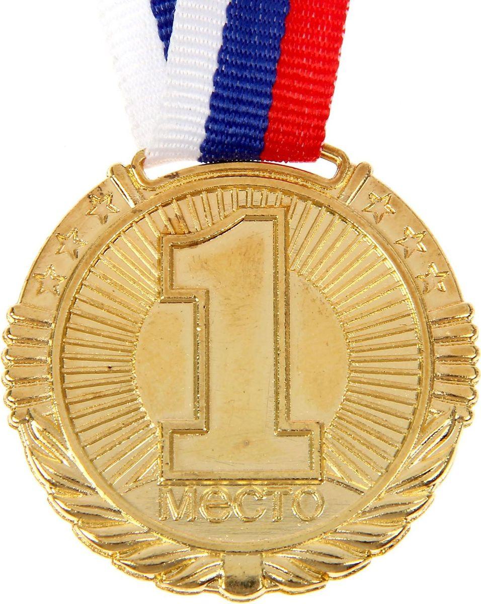 Медаль сувенирная 1 место, цвет: золотистый, диаметр 4 см. 0421481537Медаль вручается тем, кто проявил настойчивость и волю к победе. Каждый триумф, каждое достижение — это событие, которое должно оставаться в памяти на долгие годы. Любое спортивное состязание, профессиональное или среди любителей, а также корпоративное мероприятие — отличный повод для того, чтобы отметить лучших. Призовая медаль за 1 место изготовлена из металла золотого цвета.