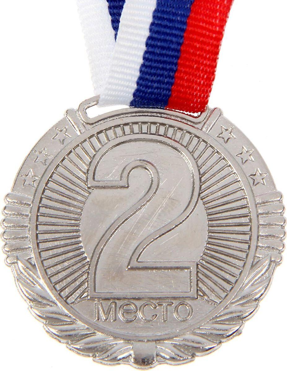 Медаль сувенирная 2 место, цвет: серебристый, диаметр 4 см. 0421481540Медаль вручается тем, кто проявил настойчивость и волю к победе. Каждый триумф, каждое достижение — это событие, которое должно оставаться в памяти на долгие годы. Любое спортивное состязание, профессиональное или среди любителей, а также корпоративное мероприятие — отличный повод для того, чтобы отметить лучших. Призовая медаль за 2 место изготовлена из металла серебряного цвета.