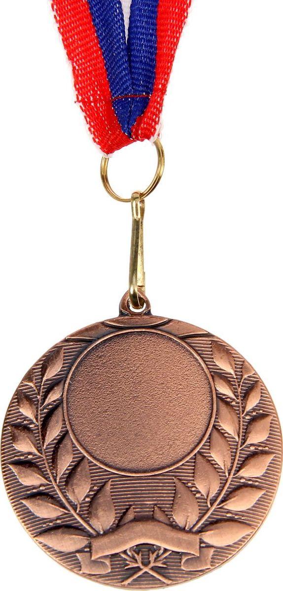 Медаль сувенирная с местом для гравировки, цвет: бронзовый, диаметр 5 см. 0571510632Медаль — знак отличия, которым награждают самых достойных. Она вручается лишь тем, кто проявил настойчивость и волю к победе. Каждое достижение — это важное событие, которое должно остаться в памяти на долгие годы. Любое спортивное состязание, профессиональное или среди любителей, любое корпоративное мероприятие — отличный повод для того, чтобы отметить лучших из лучших. Характеристики:Диаметр медали: 5 см Диаметр вкладыша (лицо): 2,5 см Диаметр вкладыша (оборот): 4,5 см. Ширина ленты: 2,2 см. Пусть любая победа будет отмечена соответствующей наградой!