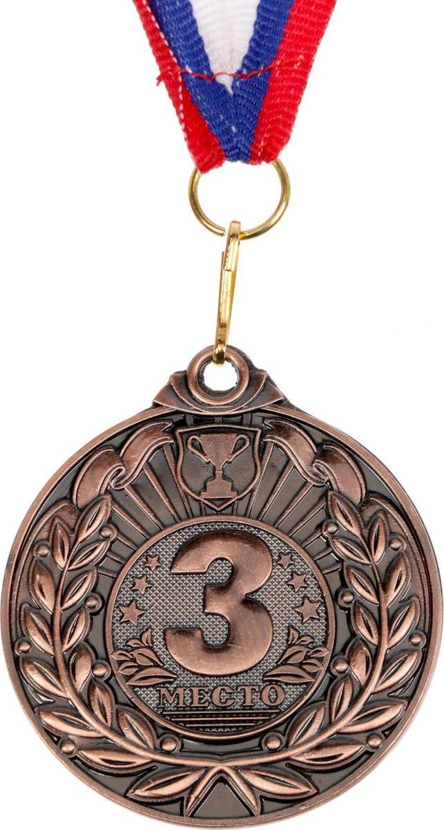Медаль сувенирная 3 место, цвет: бронзовый, диаметр 5 см. 0601652988Медаль — достойная награда заслуженным чемпионам! Она надолго сохранит память о яркой победе и не раз принесёт радость своему владельцу. Награда, обрамлённая лавровой ветвью и кубком, расположена на ленте с российским триколором, что делает её ценным подарком за достижения в спорте! Ни одна заслуга не останется без внимания!
