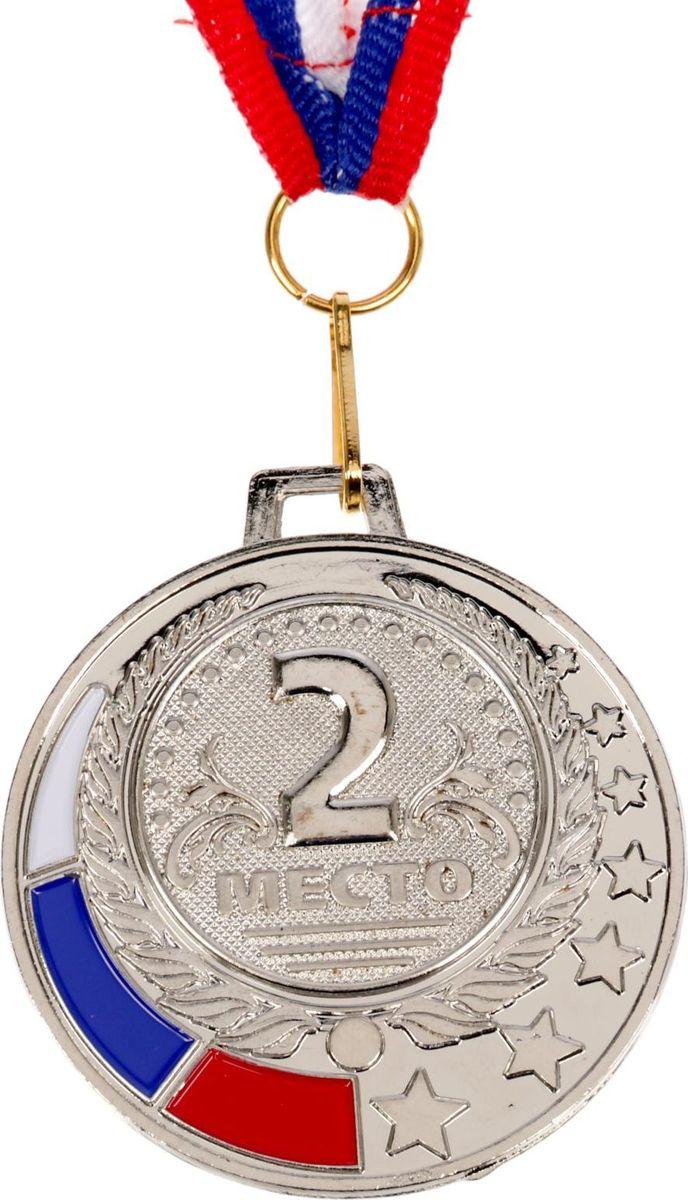 Медаль сувенирная 2 место, цвет: серебристый, диаметр 5 см. 0621652993Медаль — достойная награда заслуженным чемпионам! Она надолго сохранит память о яркой победе и не раз принесёт радость своему владельцу. Награда, украшенная лавровой ветвью и яркой заливкой цветов российского флага, расположена на ленте с триколором, что делает её ценным подарком за достижения в спорте! Ни одна заслуга не останется без внимания!
