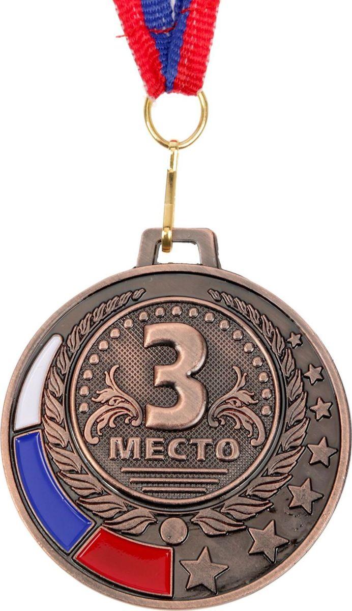 Медаль сувенирная 3 место, цвет: бронзовый, диаметр 5 см. 0621652994Медаль — достойная награда заслуженным чемпионам! Она надолго сохранит память о яркой победе и не раз принесёт радость своему владельцу. Награда, украшенная лавровой ветвью и яркой заливкой цветов российского флага, расположена на ленте с триколором, что делает её ценным подарком за достижения в спорте! Ни одна заслуга не останется без внимания!