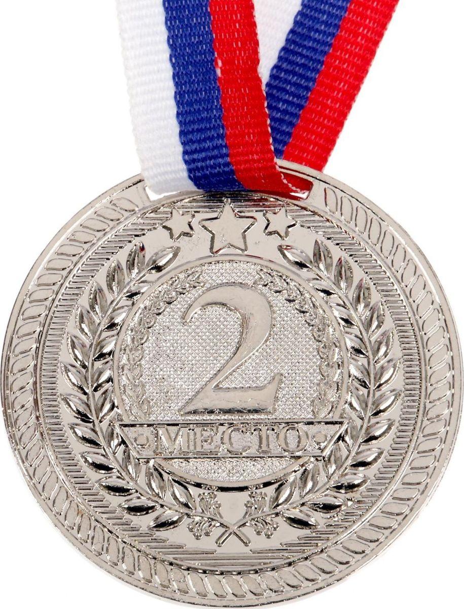 Медаль сувенирная 2 место, цвет: серебристый, диаметр 5 см. 0631652996Медаль — достойная награда заслуженным чемпионам! Она надолго сохранит память о яркой победе и не раз принесёт радость своему владельцу. Награда, обрамлённая лавровой ветвью, расположена на ленте с российским триколором, что делает её ценным подарком за достижения в спорте! Ни одна заслуга не останется без внимания!