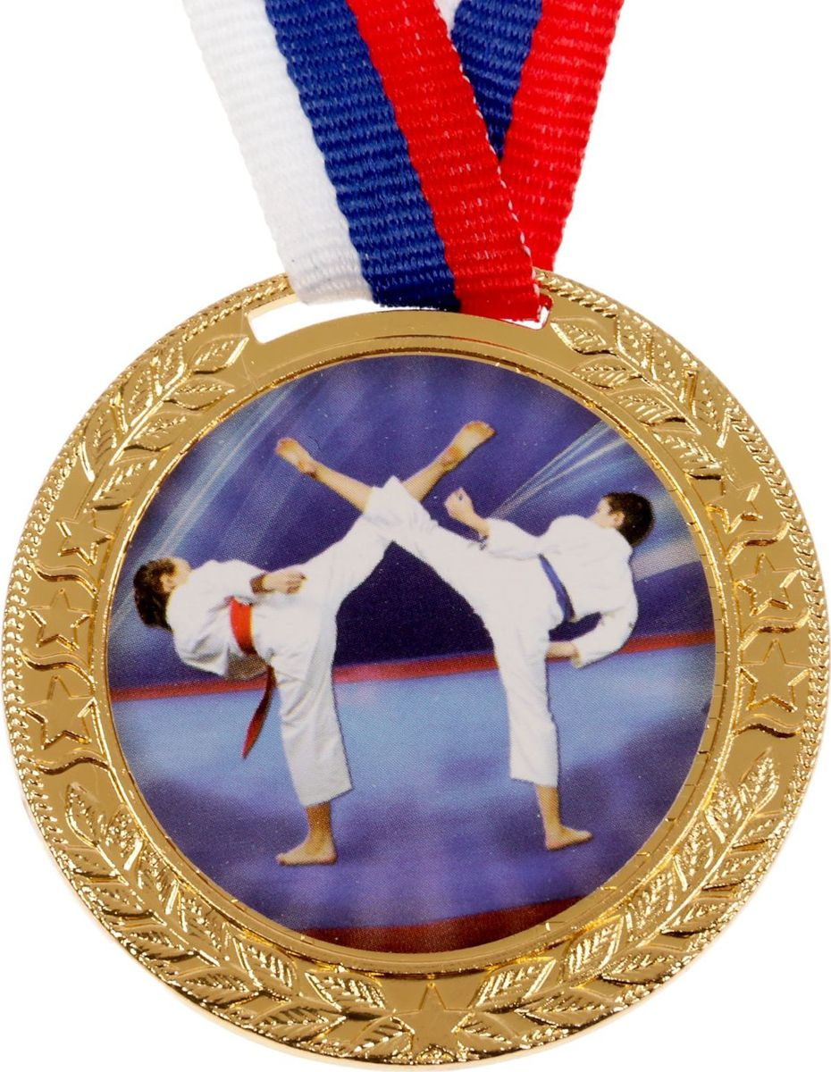 Медаль сувенирная Каратэ, диаметр 5 см. 16729891672989Медаль под золото Каратэ - достойный сувенир за отличные достижения. Эффектная медаль станет отличной наградой и порадует получателя. Медаль поможет ярко и необычно поздравить близкого человека и сохранит приятные воспоминания о празднике.