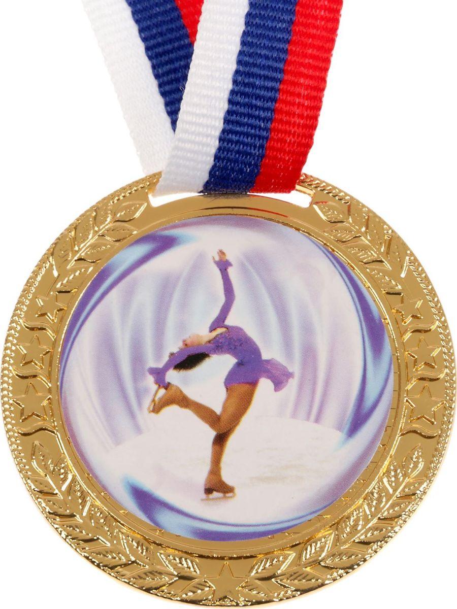 Медаль сувенирная Фигурное катание, цвет: золотистый, диаметр 5 см. 1021672999Медаль - знак отличия, которым награждают самых достойных. Она вручается лишь тем, кто проявил настойчивость и волю к победе. Каждое достижение - это важное событие, которое должно остаться в памяти на долгие годы. Медаль тематическая Фигурное катание изготовлена из металла. В комплект входит лента цвета триколор, являющегося одним из государственных символов России. Диаметр медали: 5 см.