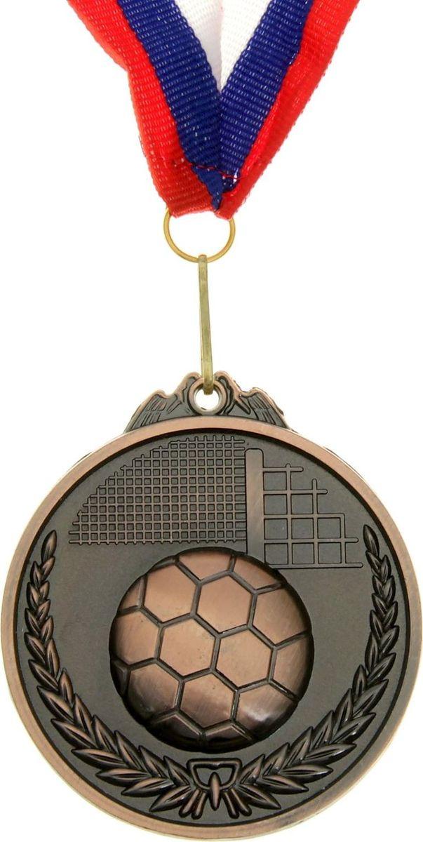 Медаль сувенирная Футбол, цвет: бронзовый, диаметр 6,5 см. 003506915Медаль — знак отличия, которым награждают самых достойных. Она вручается лишь тем, кто проявил настойчивость и волю к победе. Каждое достижение — это важное событие, которое должно остаться в памяти на долгие годы. Медаль тематическая Футбол d=6,5 см, цвет бронза изготовлена из металла, в комплект входит лента цвета триколор, являющегося одним из государственных символов России.Характеристики: Диаметр медали: 6,5 см Диаметр вкладыша (оборот): 6 см Ширина ленты: 2,5 см.