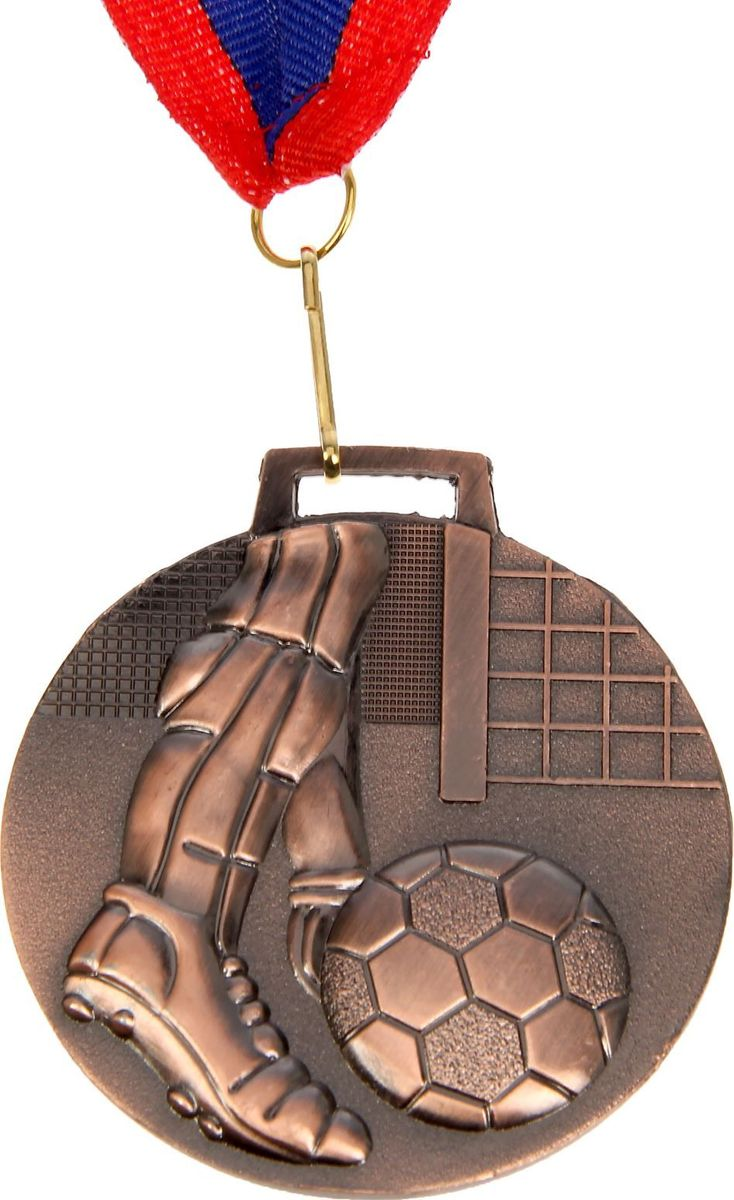 Медаль сувенирная Футбол, цвет: бронзовый, диаметр 6,5 см. 004506918Медаль — знак отличия, которым награждают самых достойных. Она вручается лишь тем, кто проявил настойчивость и волю к победе. Каждое достижение — это важное событие, которое должно остаться в памяти на долгие годы. Медаль тематическая Футбол d=6,5 см, цвет бронза изготовлена из металла, в комплект входит лента цвета триколор, являющегося одним из государственных символов России.Характеристики:Диаметр медали: 6,5 см Диаметр вкладыша (оборот): 4,5 х 2,5 см Ширина ленты: 2,5 см.