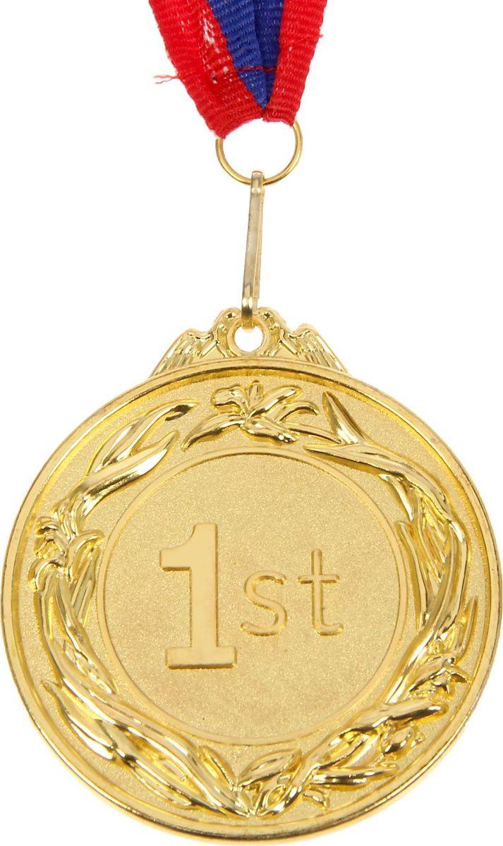 Медаль сувенирная 1 место, цвет: золотистый, диаметр 6,5 см. 008506931Медаль — знак отличия, которым награждают самых достойных. Она вручается лишь тем, кто проявил настойчивость и волю к победе. Каждое достижение — это важное событие, которое должно остаться в памяти на долгие годы. Медаль призовая d=6,5 см 1 место, цвет золото изготовлена из металла, в комплект входит лента цвета триколор, являющегося одним из государственных символов России.Характеристики:Диаметр медали: 6,5 см Диаметр вкладыша (оборот): 4,5 х 2,5 см Ширина ленты: 2,5 см.