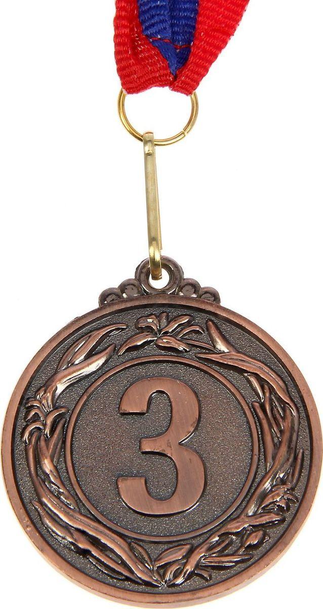 Медаль сувенирная 3 место, цвет: бронзовый, диаметр 4 см. 032506942Если вы захотите подчеркнуть важность домашнего или корпоративного спортивного мероприятия, оригинальным и запоминающимся итогом соревнований будет вручение медалей участникам и победителям. Характеристики:Диаметр медали: 4 см Диаметр вкладыша (оборот): 3 х 1,2 см Ширина ленты: 2,5 см.