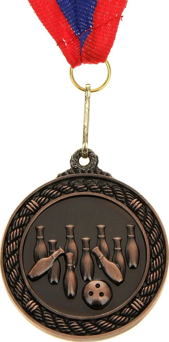 Медаль сувенирная Боулинг, цвет: бронзовый, диаметр 4,5 см. 007506958Медаль — знак отличия, которым награждают самых достойных. Она вручается лишь тем, кто проявил настойчивость и волю к победе. Каждое достижение — это важное событие, которое должно остаться в памяти на долгие годы. Медаль тематическая Боулинг d=4,5 см, цвет бронза изготовлена из металла, в комплект входит лента цвета триколор, являющегося одним из государственных символов России.Характеристики:Диаметр медали: 4,5 см Диаметр вкладыша (оборот): 3,5 см Ширина ленты: 2,5 см.