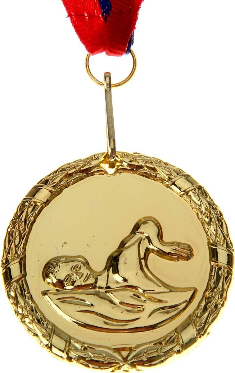 Медаль сувенирная Плавание, цвет: золотистый, диаметр 5 см. 009506968Медаль — знак отличия, которым награждают самых достойных. Она вручается лишь тем, кто проявил настойчивость и волю к победе. Каждое достижение — это важное событие, которое должно остаться в памяти на долгие годы. Медаль тематическая Плавание d=5 см, цвет золото изготовлена из металла, в комплект входит лента цвета триколор, являющегося одним из государственных символов России. Характеристики:Диаметр медали: 5 см Диаметр вкладыша (оборот): 4,5 см Ширина ленты: 2,5 см.
