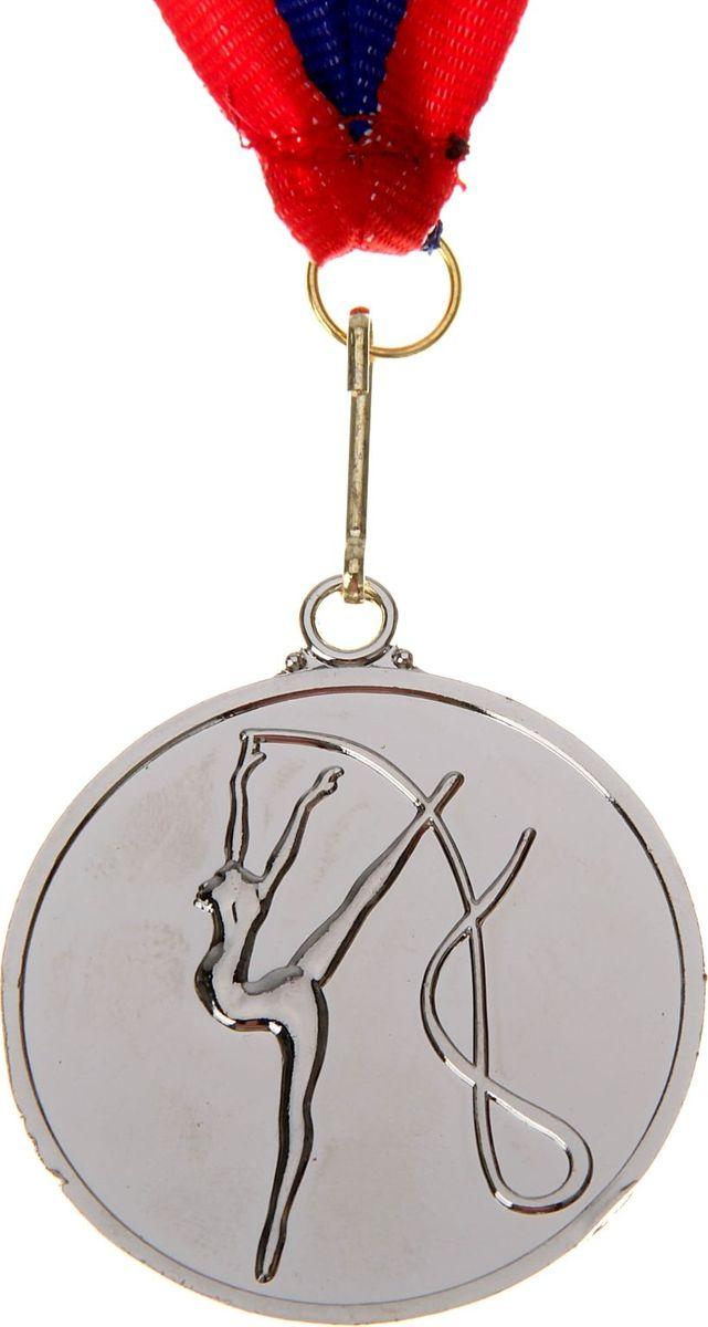 Медаль сувенирная Гимнастика, цвет: серебристый, диаметр 5 см. 011506975Медаль — знак отличия, которым награждают самых достойных. Она вручается лишь тем, кто проявил настойчивость и волю к победе. Каждое достижение — это важное событие, которое должно остаться в памяти на долгие годы. Медаль тематическая Гимнастика d=5 см, цвет серебро изготовлена из металла, в комплект входит лента цвета триколор, являющегося одним из государственных символов России. Характеристики:Диаметр медали: 5 см Диаметр вкладыша (оборот): 4,5 см Ширина ленты: 2,5 см.